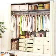 Coat Rack With Drawers closet coat rack closet models 77