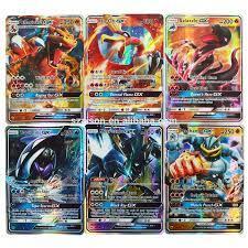 Pokemon Karte Lot 120 Trading Karten Mit Gx Und Trainer Karten - Buy Pokemon  Karte,Pokemon Trading Card,Pokemon Karte 120 Product on Alibaba.com