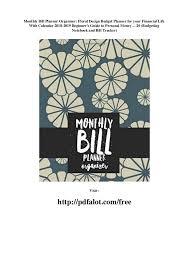 Monthly Bill Planner Organizer Floral Design Budget Planner