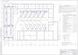 Курсовые работы по строительству промышленных зданий СНиП Тепловая защита зданий