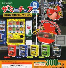 Automatic Vending Machines Cool Kidsroom Rakuten Global Market [Gacha Gacha Complete Set] The