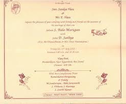 Wedding Card Quotes Invitation Wording Quotes Inspirationalnew Hindu Wedding Invitations 80
