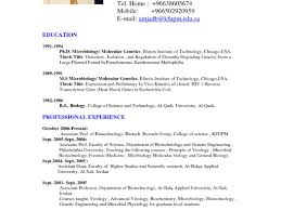 Biotechnology Resume Cool Resume Templates Resume For A School Teacher