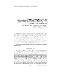 sociology essay papers ba punjab university