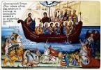 Почему христианская вера разделилась на православную и католическую 28