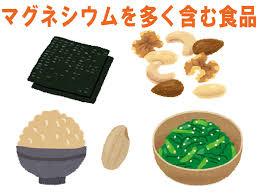 骨形成に必要なマグネシウム、カルシウムと一緒で吸収率アップ - 知ると得する栄養雑学・豆知識:アスレシピ