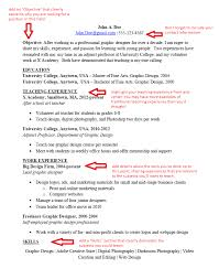 Sample Resume For Career Change Cool Sample Resume Series CareerChanger Carney Sandoe Associates