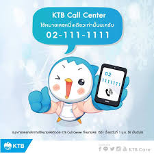 Krungthai Care - KTB Call-Center หมายเลข 02-111-1111...