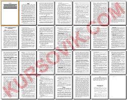 Архивы блога picturesall бизнес план контрольная скачать бесплатно бизнес план контрольная скачать бесплатно