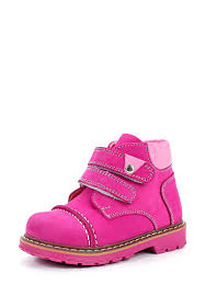 <b>Ботинки детские демисезонные для</b> девочек 26405200: цвет ...