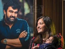 WATCH: Meghana Raj introduces son Jr Chiranjeevi Sarja on Valentine's Day &  this video will melt your heart | PINKVILLA