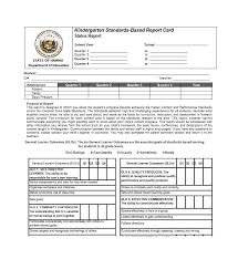 Report Card Template Pdf 30 Real Fake Report Card Templates Homeschool High School