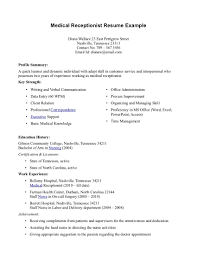 Barn Manager Resume Examples Examplever Letter Sample Job And