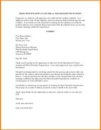 Follow Up Email After Phone Interview Template Sample Follow Up