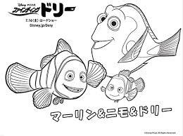 ディズニー 塗り絵 子供 Saruwakakun