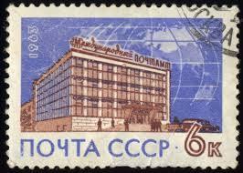 file soviet union 1963 stamp 0 06 international post office jpg