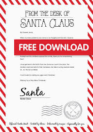 df47e3e29a8b7f3b1e412b5d25d3da3f personalised santa letter free santa letters