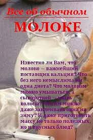 <b>Иван Дубровин</b>
