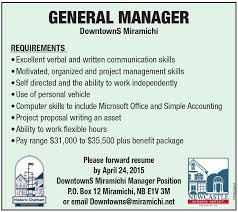 downtowns miramichi general manager position available giver on downtownad