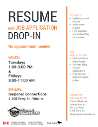 drop in sessions poster both logos what is a resume for a job application