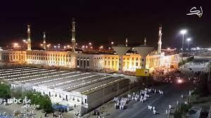 مسجد نمرة.. هنا خطب النبي صلى الله عليه وسلم في خطبة الوداع - YouTube