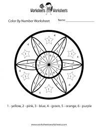 Excel. free printable 8th grade math worksheets: Color By Number ...