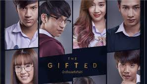 engsub 13 end the gifted น กเร ยนพล งก ฟต gcinee