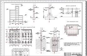 проектирование фундаментов административного здания  проектирование фундаментов административного здания