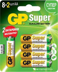 <b>Батарейки GP Super</b> Alkaline AA (LR6), 10 шт. (15A8/2-CR10)