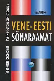 Eesti hispaania sõnaraamat