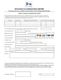 Rental References Form Page 1 Of 2 Tenant Application Form Rental Credit Check Sample Pdf