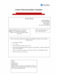 Template Letter Of Recommendation 43 Free Letter Of Recommendation Templates Samples
