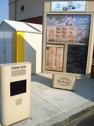 Drive Thru Vending Machine Awesome Drive Thru Yelp