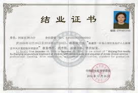Иглотерапевт из Китая в Алматы БЕСПЛАТНЫЙ ПРИЕМ Центр иглотерапии  Диплом Объединенного Китайского медицинского научно исследовательского института united chinese medicine research institute
