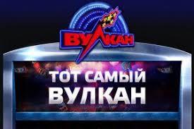 http://kazino-vulkan-777.club/igrovoj-zal-kazino/