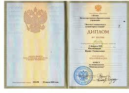 Структура ЦДЮТ Стаж педагогической работы 19 лет Работает директором МОУДОД Козловский ЦДТ 18 лет с 25 октября 1993 года имеет высшую квалификационную категорию по