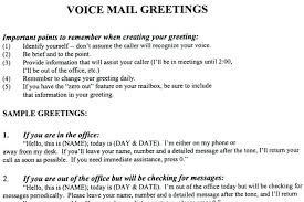 Personal Voice Message Greeting Samples