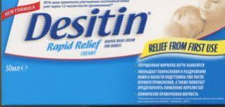 <b>Деситин крем от</b> опрелостей 50 г x1 - Аптека Классика
