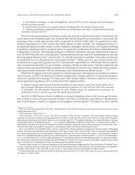 essay for nursing education system
