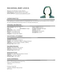 A Sample Of Resume For Job Resume For Job Format Latest Professional
