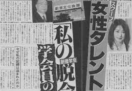 鈴木 奈々 創価 学会
