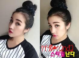 korean style make up ulzzang natural make up