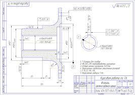 Готовые курсовые проекты по технологии машиностроения Скачать  Технологический процесс изготовления детали фланец крепления карданного шарнира