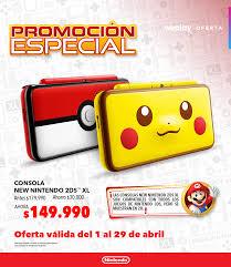 Nintendo 3ds es una consola portátil de nintendo que incluye doble pantalla, y permite disfrutar de efectos 3d sin necesidad de gafas especiales. Weplay Store Aprovecha Esta Promocion Especial En Facebook