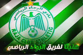 Elhadat24 - هنيئا لفريق الرجاء الرياضي البيضاوي.