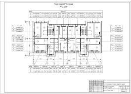 Курсовые проекты по теплоснабжению и водоснабжению Проектирование системы отопления гражданского здания г Иркутск