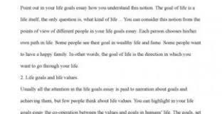 synonym of essay update noun