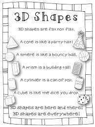 Best 25+ 3d shapes kindergarten ideas on Pinterest | 3d shapes, 3d ...