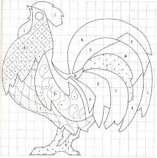 rooster quilt patterns | McCall's Magazine Rooster Pattern | Quilt ... & rooster quilt patterns | McCall's Magazine Rooster Pattern | Quilt-Blocks Adamdwight.com