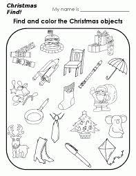 Kindergarten Christmas Worksheets Free Printables – Festival Collections